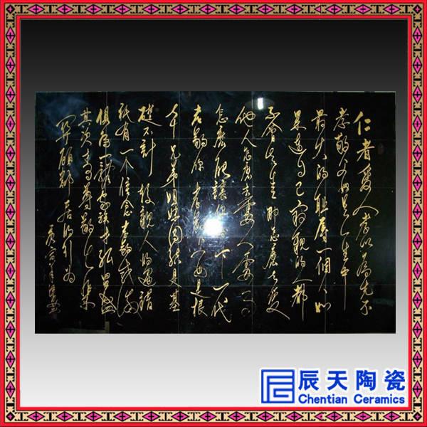 青花瓷瓷板画 陶瓷瓷板画定做厂家