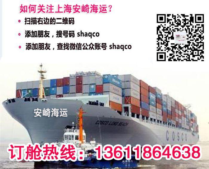 日本海运管理规定