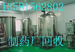 北京化工厂整体拆除处理回收大量化工机械设备回收