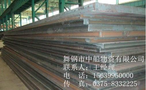 Q345E 低合金高强度钢板