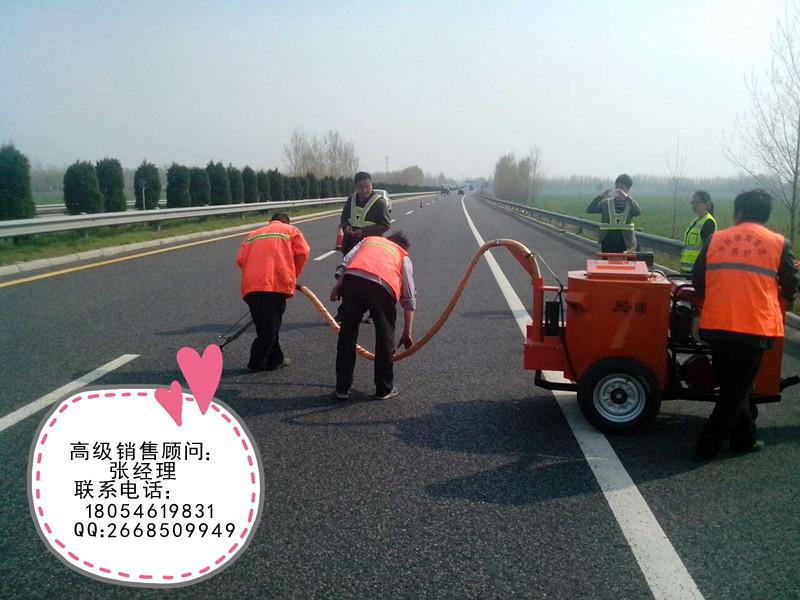 北京平谷高速路面灌缝胶密封修补去哪买