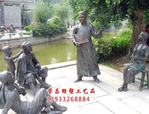 直销城市铜雕塑_厂家直销城市铜雕塑