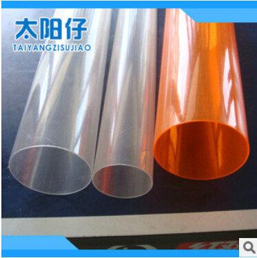 pvc塑料透明管