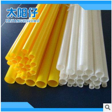 塑料abs管