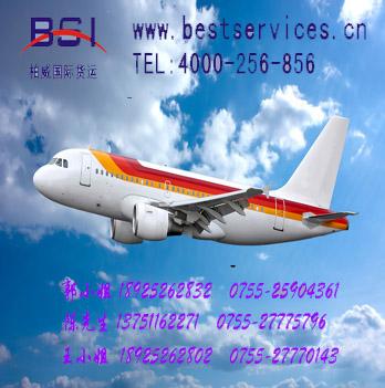 青岛到厄立特里亚空运 灯管出口货运到厄立特里亚空运价格 灯管出口