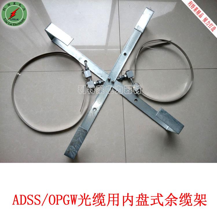 光缆余缆架 杆用内盘式余缆架 光缆金具行业首选