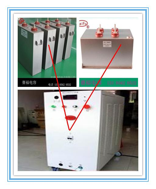 微电机和铁氧体小磁体的快速充磁电容器