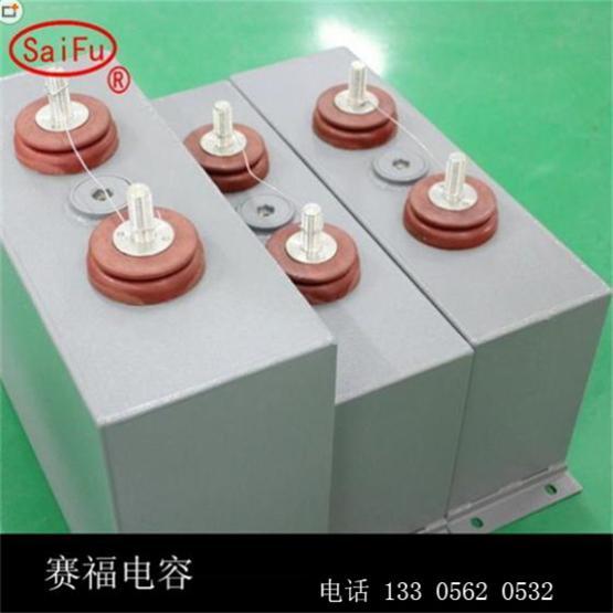 电度表专用充磁/定量退磁机电容器