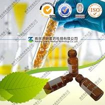 连翘提取物  厂家专业生产 QS认证