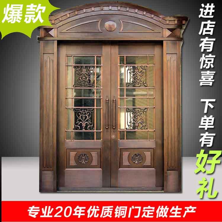 上海商铺铜门|铜大门|双开铜门|厂家直销|来图加工|定制款