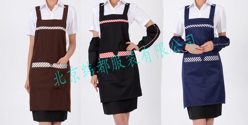 广告围裙 防水围裙 餐厅围裙定做北京围裙供应商
