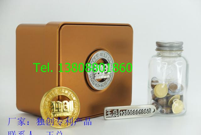 玛咖胶囊保健品铁盒