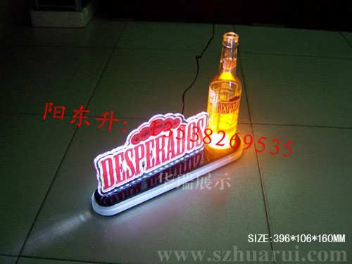 产品库 礼品 其他礼品 led发光啤酒展示架  所属行业 其他礼品 单 价