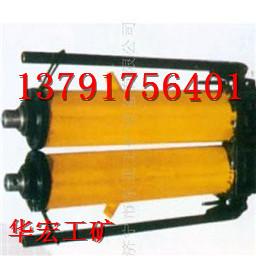 液压推流器