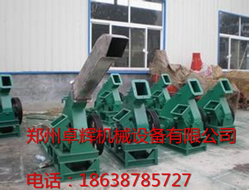 卓辉提供各种树根削片机大树墩削片机 新疆树根削片机厂家直销