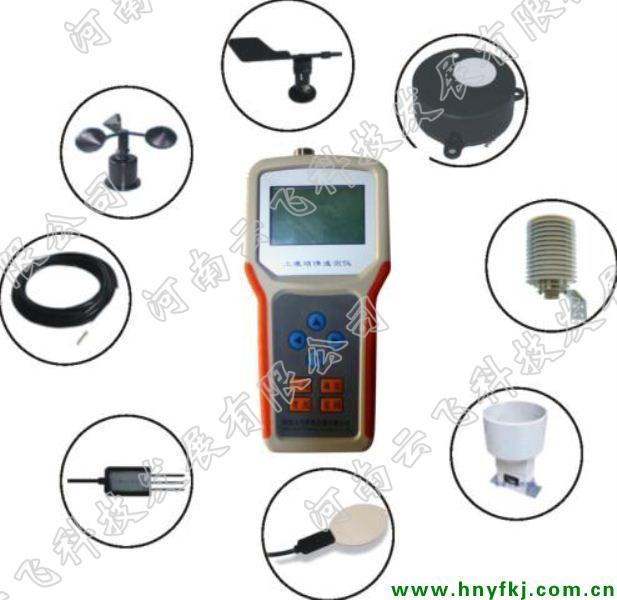 厂家直销农业环境检测仪