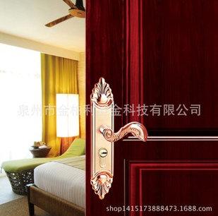 室内门锁型号3530玫瑰金
