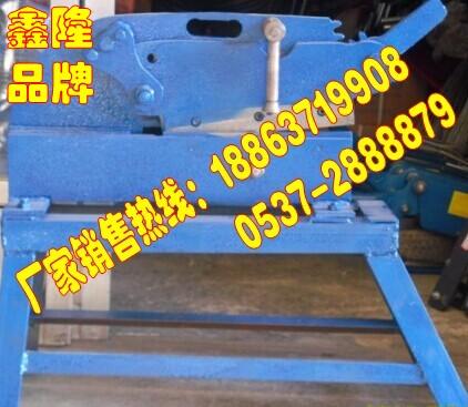 手动齿轮式剪板机 18863719908