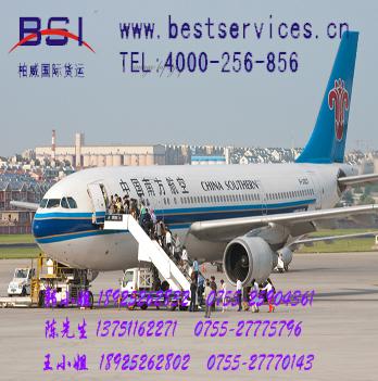 天津箱包出口阿塞拜疆空运价格 阿塞拜疆空运专线 天津箱包出口货运