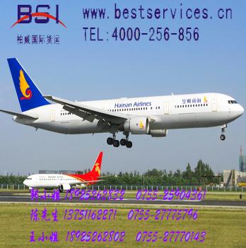 衣服从天津出口到哈萨克快递空运价格 衣服出口货运 哈萨克空运专线