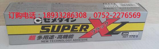 天津施敏打硬SUPER8008XL黑色硅胶专业代理现货
