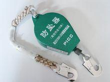 北京有限空间作业设备防坠缓冲器(20米)