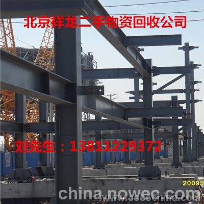 北京朝阳二手制冷设备回收,废旧网络机柜回收,旧电机回收