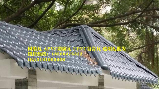 生活服务 房屋家居维修 广州平改坡屋面瓦-屋顶别墅瓦-仿古树脂瓦