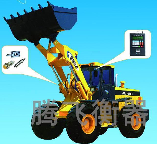 装载机秤厂家|装载机秤价格|装载机秤生产