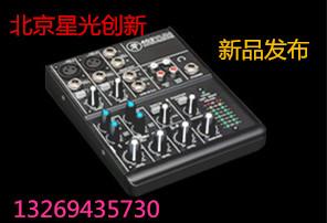 美奇 402VLZ4   4通道的紧凑型调音台