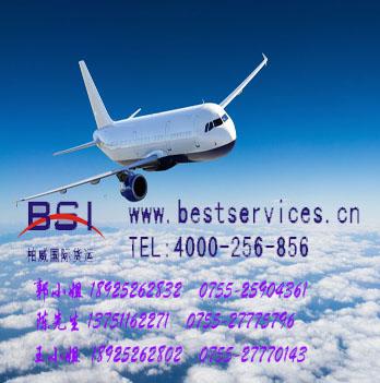 青岛到巴勒斯坦快递空运价格 巴勒斯坦空运专线 海运专线 货运公司
