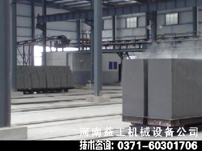 优质蒸压加气砖设备精工打造高效率低价格