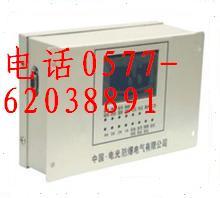 销售浙江电光WZB-7微机照明信号综合保护器 修改