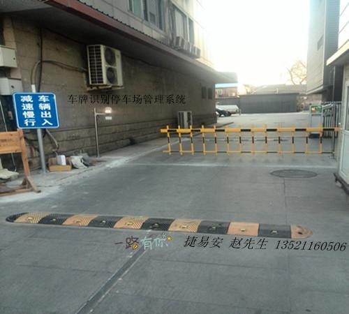 车牌是别停车场管理系统