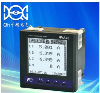 供应多功能配电监控仪表