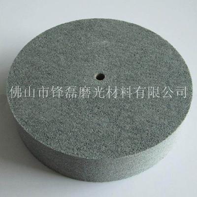 不锈钢板镜面抛光轮不锈钢管件抛光轮厂家低价直销