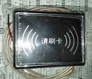电梯IC卡管理系统,门禁卡,智能IC卡管理