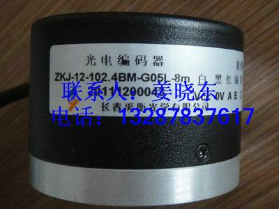 原装禹衡编码器ZKX-3F-720BM-C05L