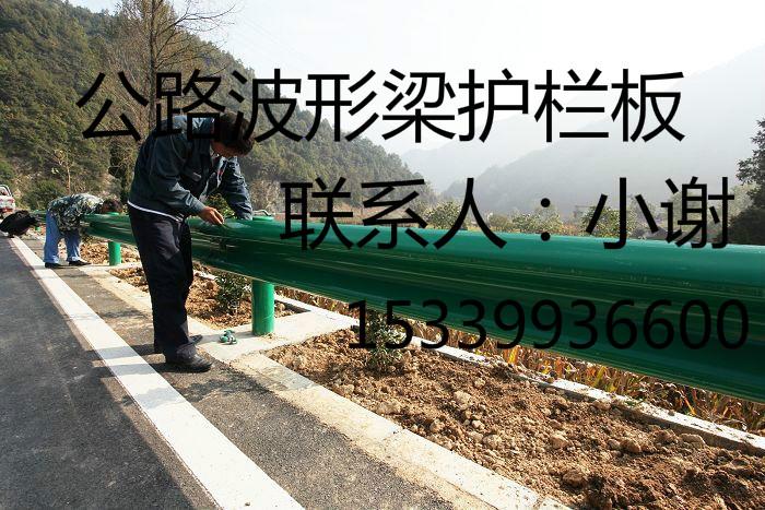 安徽六安金安区w波纹板安防工程