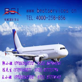 青岛到克罗地亚空运 打印机出口货运到克罗地亚空运价钱 打印机出口