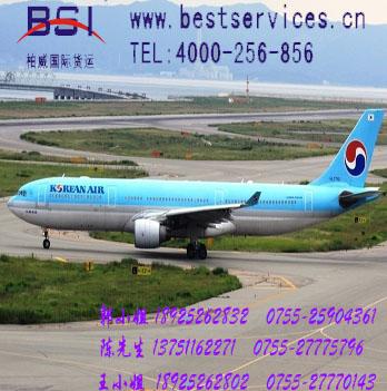 天津箱包出口约旦空运价格 约旦空运专线 天津箱包出口货运公司