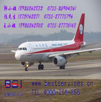 天津到新西兰空运 汽车配件出口货运到新西兰空运价格 汽车配件出口