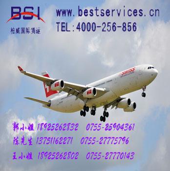 青岛到贝宁空运 汽车配件出口货运到贝宁空运价格 汽车配件出口货运
