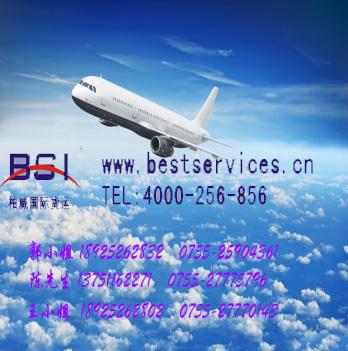 厦门到南非空运 汽车配件出口货运到南非空运价格 汽车配件出口货运