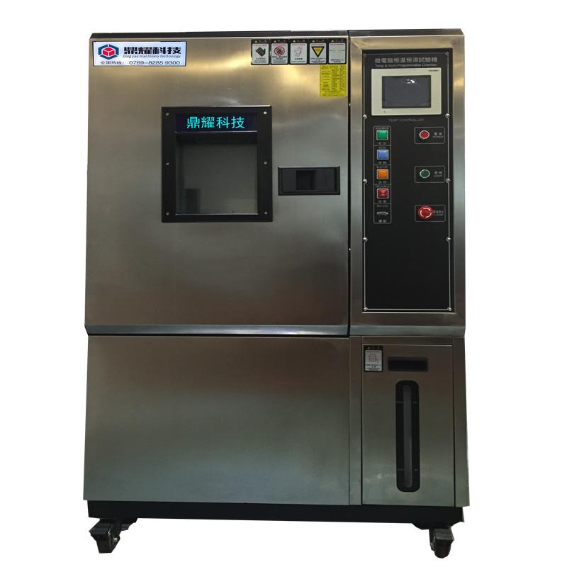 -20度 高低温湿热试验箱 高低温烤箱恒温恒湿老化试验机