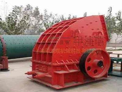 重型锤式破碎机设备 厂家 性能 参数