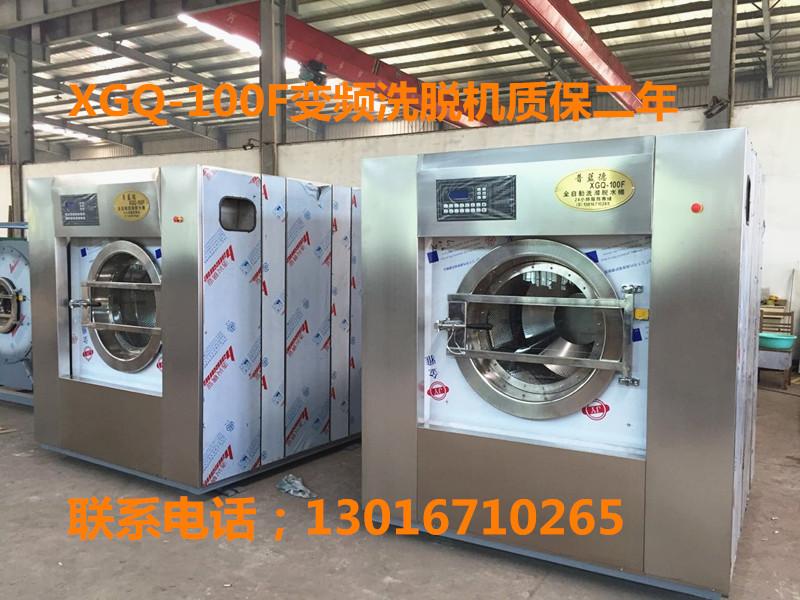 大型滚筒工业洗衣机 立式滚筒洗脱机 工业洗脱机品牌