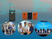 教学教育无线讲解器、热销教学教育讲解器、降噪音讲解器