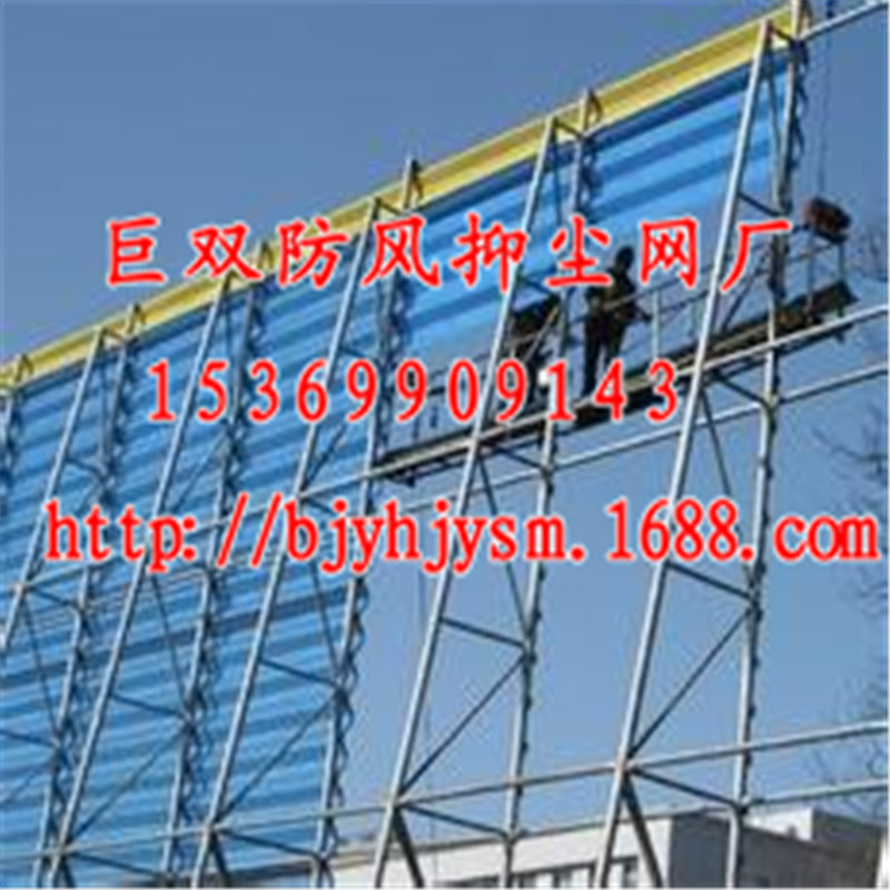 天津矿厂挡风墙、港口防风板、天津防风抑尘网、挡风抑尘墙