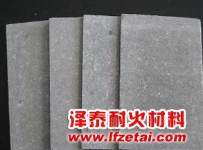 石棉水泥板生产厂家电话